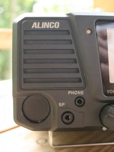 AlincoSpeaker