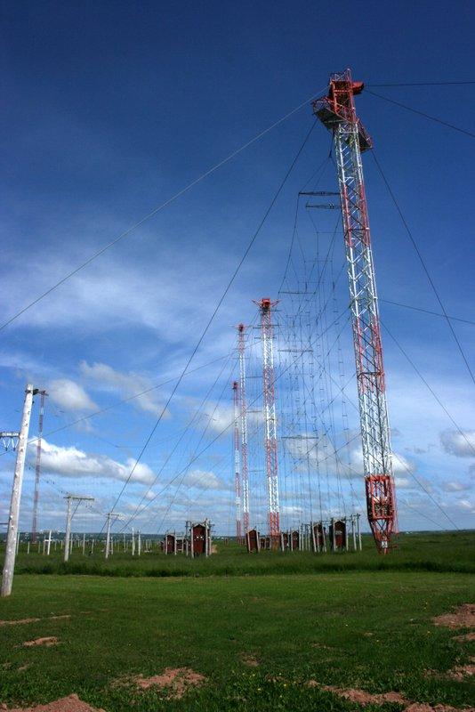 Curtain antennas in operation at RCI Sackville
