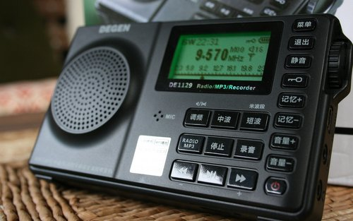 A review of the Degen DE1129 portable shortwave radio | The SWLing Post