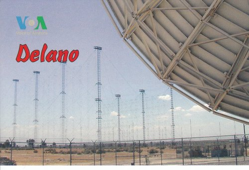 VOA -  Africa service - They sent not only a QSL but a beautiful 2013 calendar.