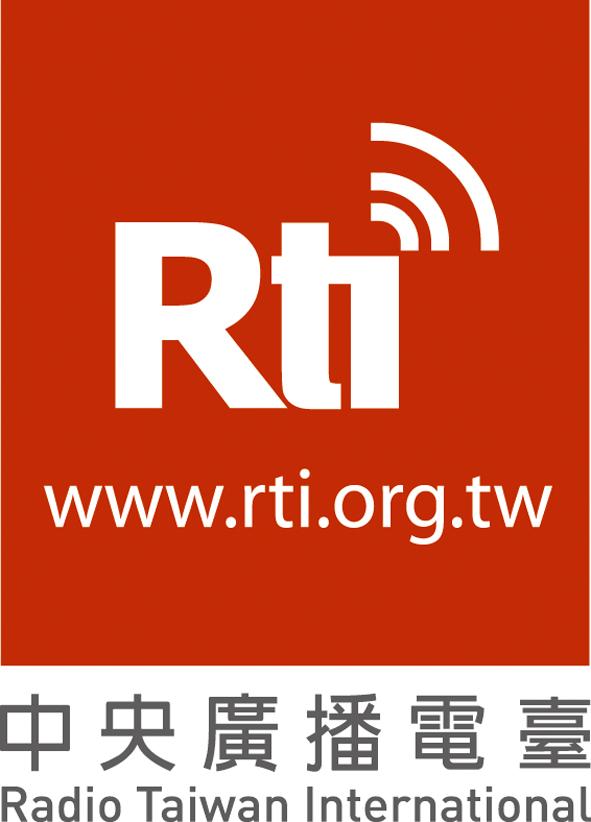 """Résultat de recherche d'images pour """"Radio Taiwan International"""""""