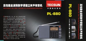 TecsunPL-880Box
