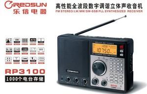 Redsun-RP3100