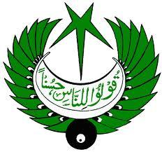 Radio_Pakistan_logo