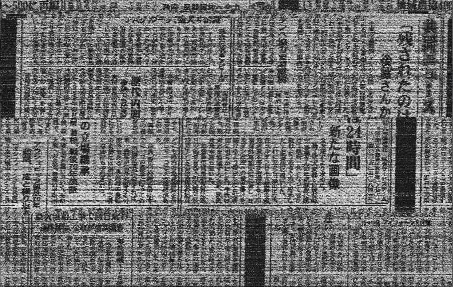 KyodoNewsAgency-001