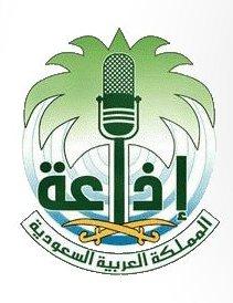 Saudi-Arabia - Radio-Riyhad