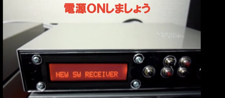 DSP-Homebrew