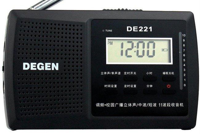Degen-DE221-001