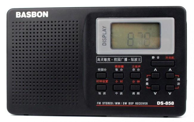 Babson-Shortwave