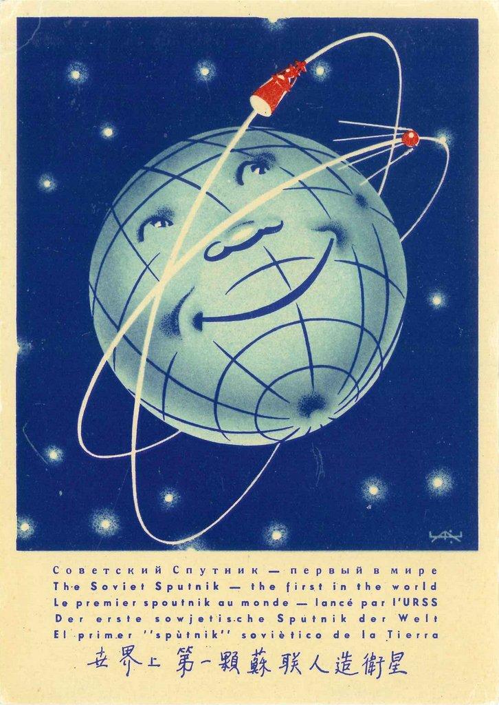 machine sputnik