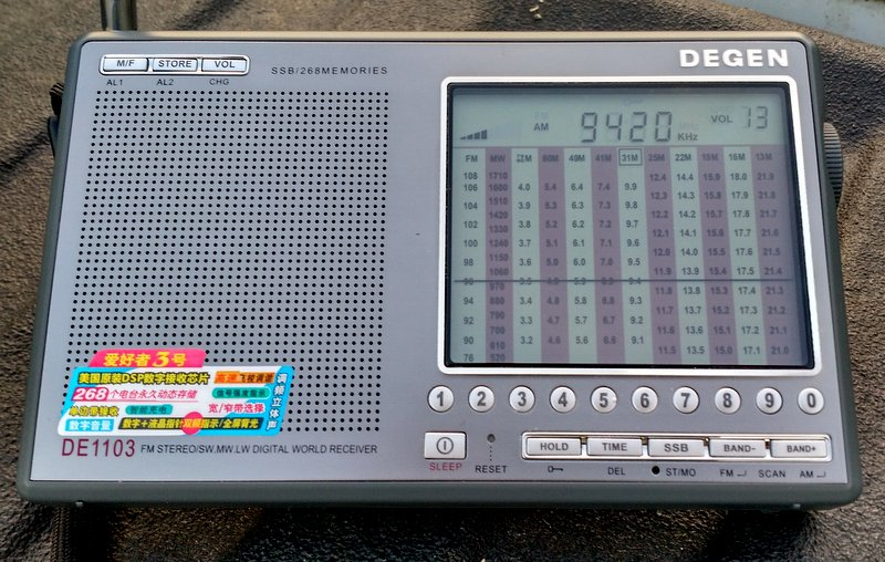 The New Degen DE1103 DSP: First impressions & review | The SWLing Post