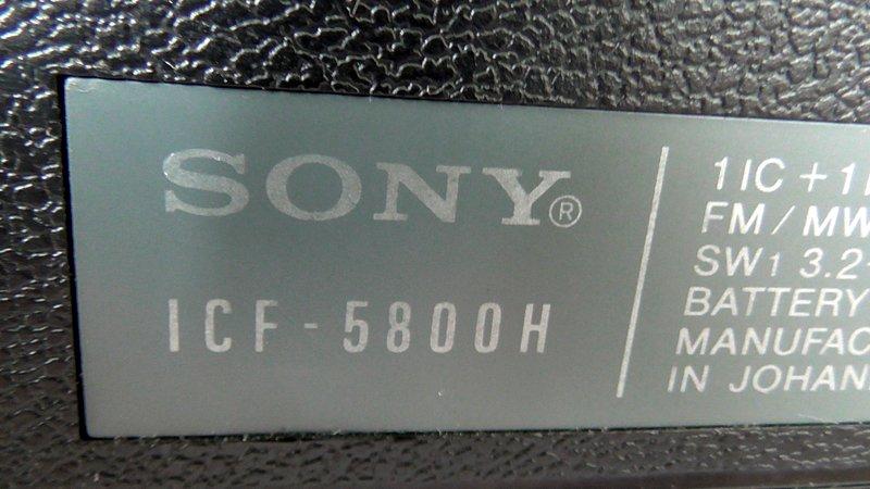 Sony Vintage radio ICF 5800H 003