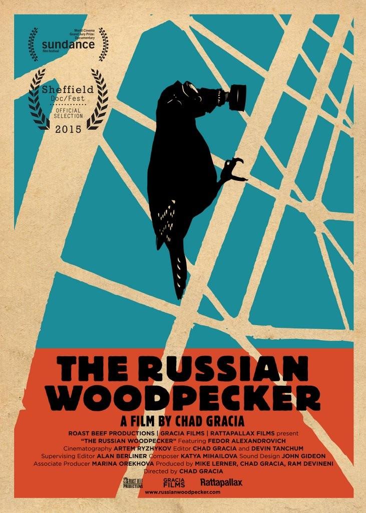 woodpecker_movie-graphic