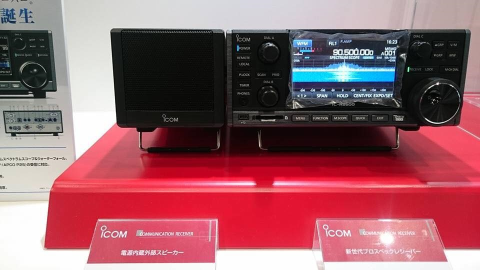 The IC-R8600 (Photo source: QRZ Now)