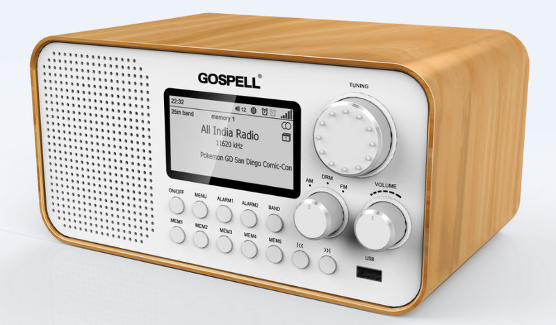 Review Of The Gospell Gr 216 Portable Drm Multi Band Radio