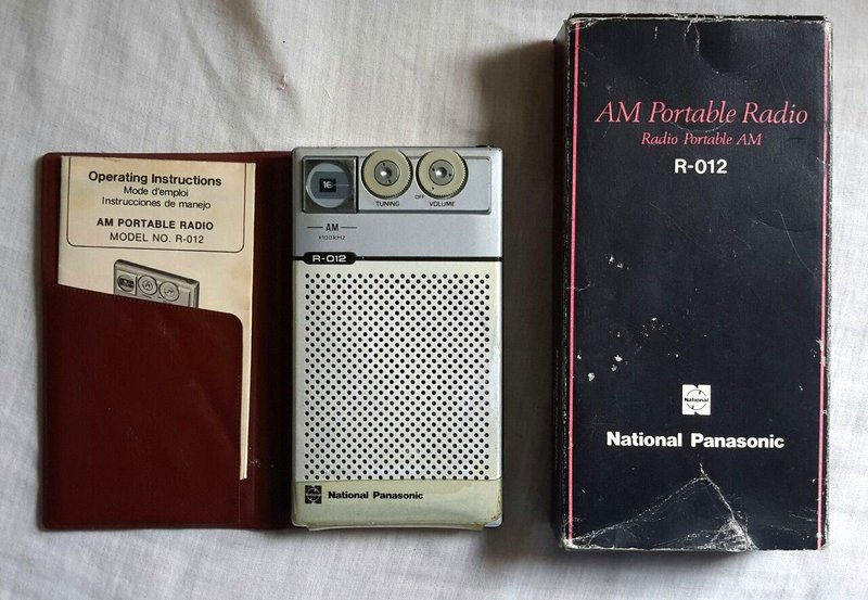 National Panasonic R-021