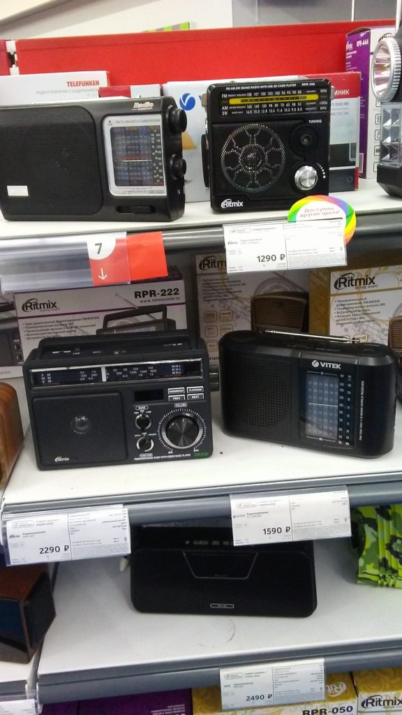 Shortwave Radios in a St. Petersburg retail store