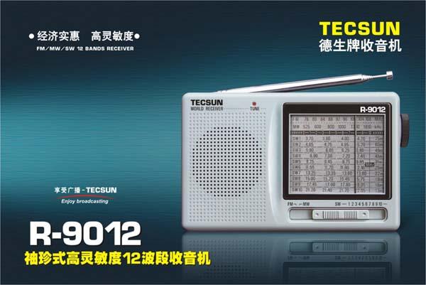 Tecsun R 9012 besides Tecsun Pl880 Radio in addition Shortwave Radio Antenna besides 222233287748 moreover 217192. on tecsun shortwave radios