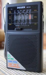 The Degen DE32