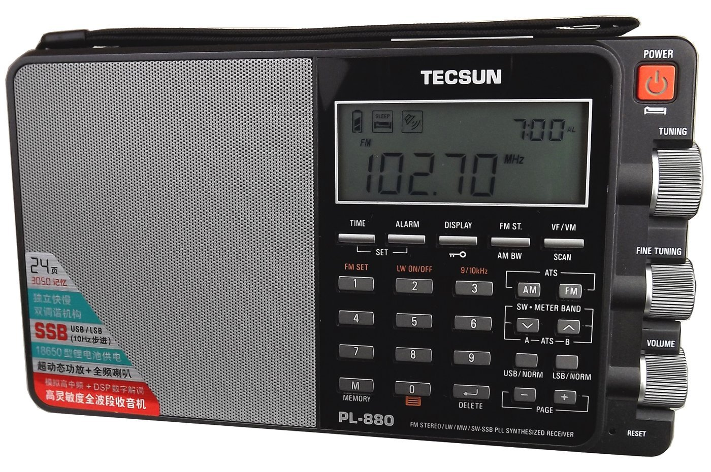 Tecsun Pl600 World Band Radio together with Tecsun S2000 AM FM Shortwave Longwave And VHF 122486287735 as well 142169394577 further Grundigeton Satellite 750 Tecsun S 2000 furthermore Tecsun. on tecsun shortwave radios